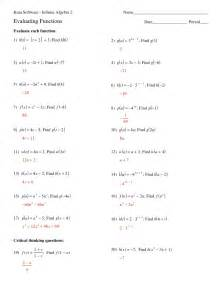 factoring trinomials worksheet answers kuta adding and