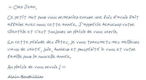 Modã Les De Lettre De Voeux De Bonne ã E Sle Cover Letter Exemple De Lettre Voeux