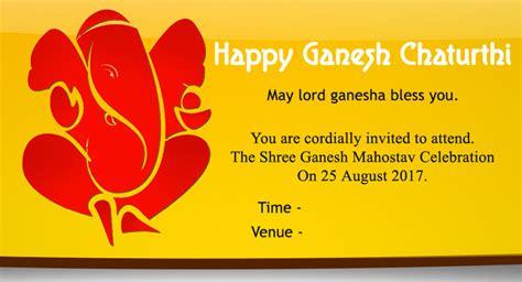 Invitation Letter Format For Ganpati invitation card format for ganesh puja choice image