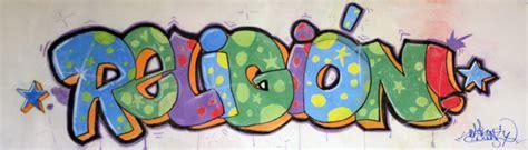 imagenes de jesus graffiti departamento de religi 243 n