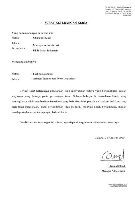 contoh surat pernyataan lengkap