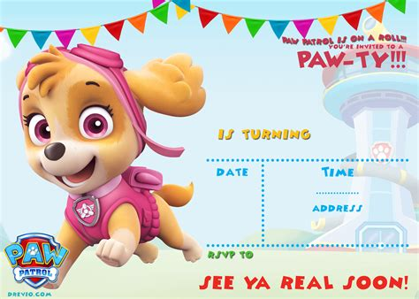 birthday party invitation templates online free images party