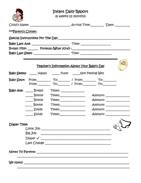 daycare daily report template infant daily report in home day care forms
