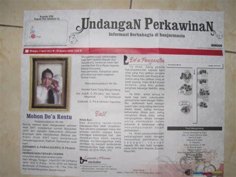 contoh undangan unik
