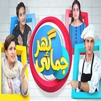 watch pakistani dramas online latest episode in hd