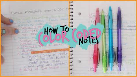 color coded notes how to take awesome color coded notes