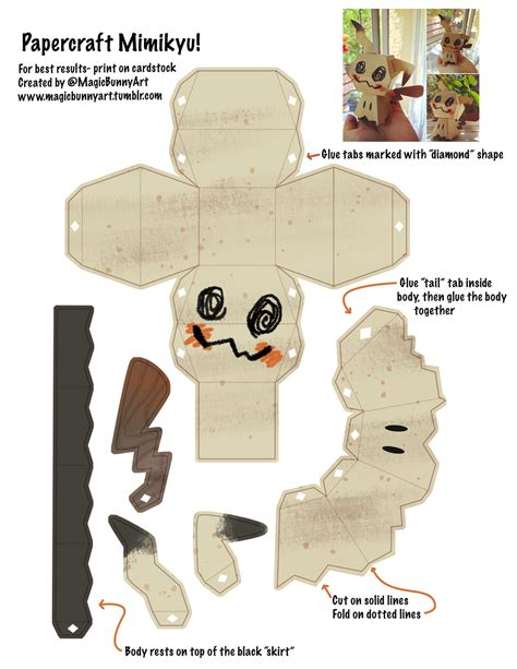Free Printable 3d Paper Crafts - mimikyu papercraft template by magicbunnyart on deviantart
