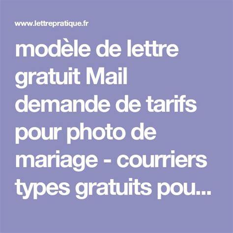Lettre Demande De Jour Pour Mariage Les 25 Meilleures Id 233 Es Concernant Modele Lettre Demande Sur Affiches G 233 Antes