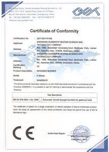 certificate of conformity shenzhen sunsrays heating