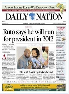 nation epaper | nation online newspaper