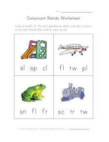 consonant blends worksheet three of four kids learning