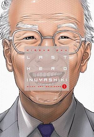 libro last hero inuyashiki 08 last hero inuyashiki 01 librera joker