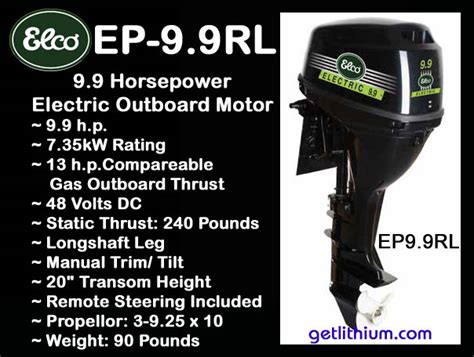 elco marine electric motors elco motor yachts 48 volt 9 9 hp electric outboard motor