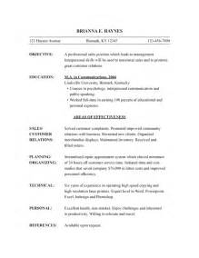 functional resume template free free resume templates