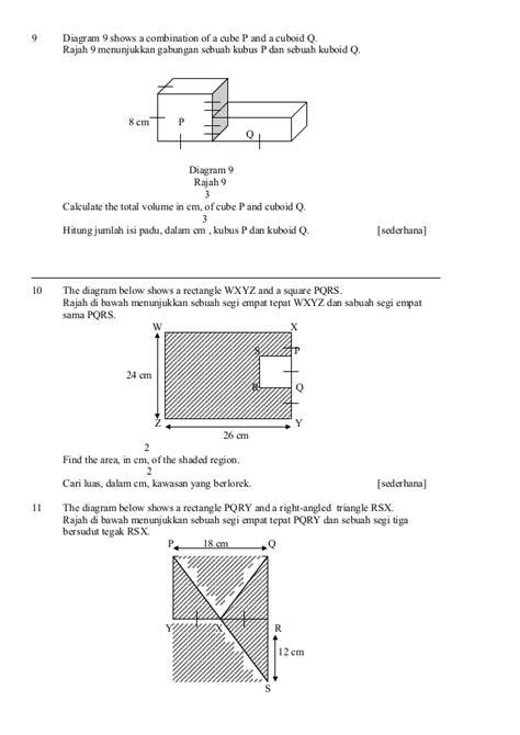 soalan kertas 2