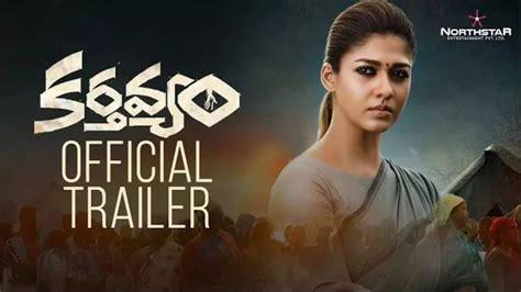 s day official trailer nayanthara s karthavyam official trailer karthavyam