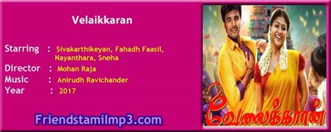 download mp3 from velaikkaran friendstamilmp3 com free tamil mp3 songs download new