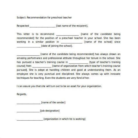 recommendation letter for nursery school admission cover