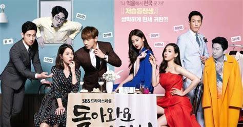 download ost film korea sedih download ost come back mister full album mp3 instrumental