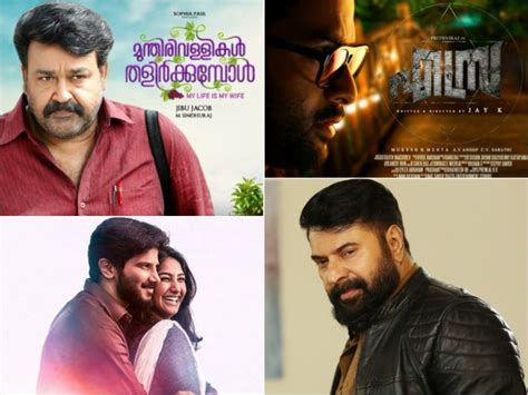 film romantis 2017 box office half yearly box office report 2017 top 10 malayalam