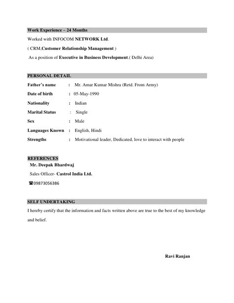 Resume Format Pdf For 12th Pass Student Resume Sles For Freshers 12th Pass Student Resume Ixiplay Free Resume Sles
