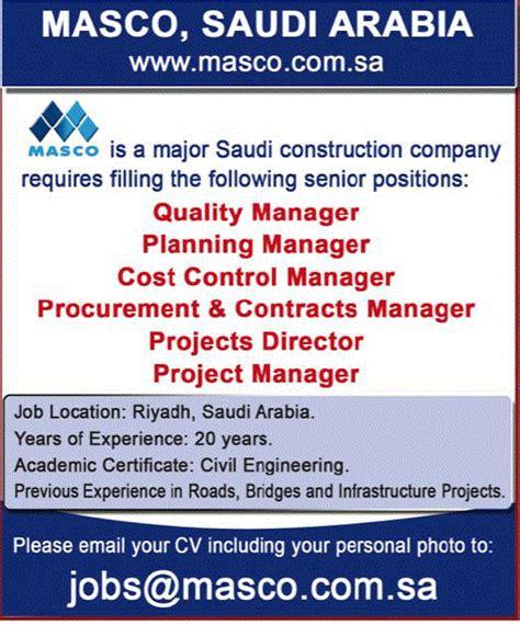 nnpc group recruitment 2012 jobs and vacancies in hire me now masco vacancies saudi construction company