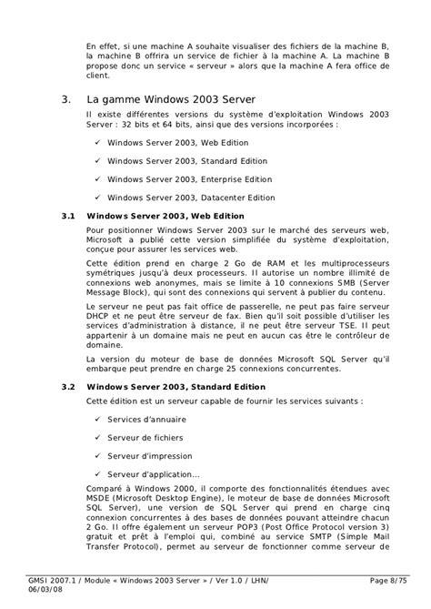 Cours windows-2003-server