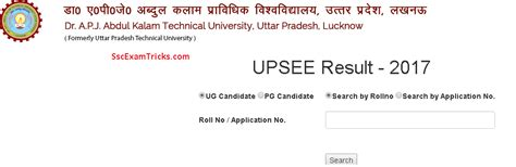 Uptu Mba Entrance Result 2017 by Upsee Result 2017 Counselling Schedule Seat Allotment