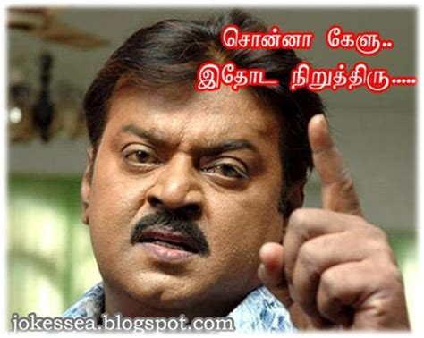 tamil actor funny quote tamil friends blog facebook funny comedy picture message
