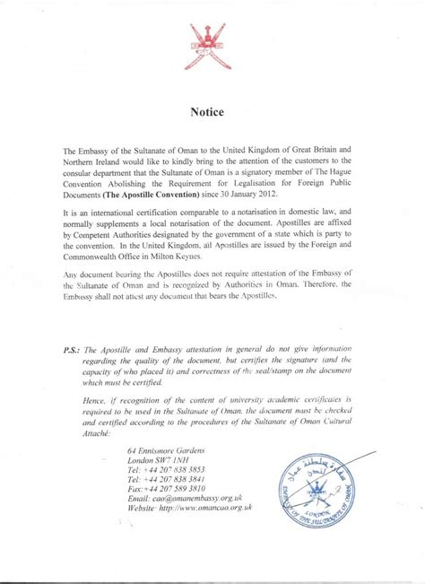 Us Embassy Letter Of No Impediment Oman Attestation Of Uk Documents Apostille Service