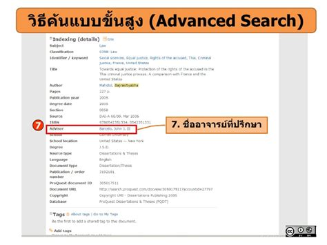 proquest dissertations search proquest dissertations search