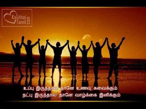 quotes film thailand friendship 110 best tamil friendship quotes and natpu kavithaigal
