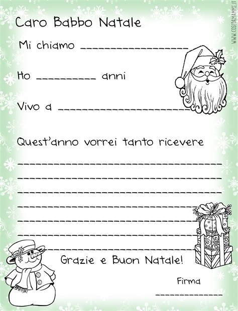 lettere di babbo natale ai bambini letterina per babbo natale da completare e personalizzare