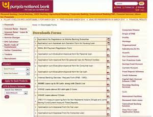 Credit Card Application Form Andhra Bank Banking Form In Pnb Can You On On A Forum Melbourneovenrepairs Au
