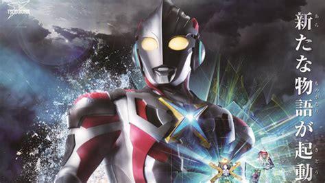 man to man episode 03 english sub kdramawave ultraman x jatoku watch japanese tokusatsu online