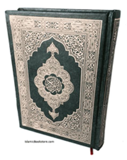 Al Quran Travel Madina arabic qur an uthmani script travel size 5 5 quot x 7 75