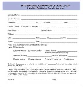 membership application template 12 free word pdf