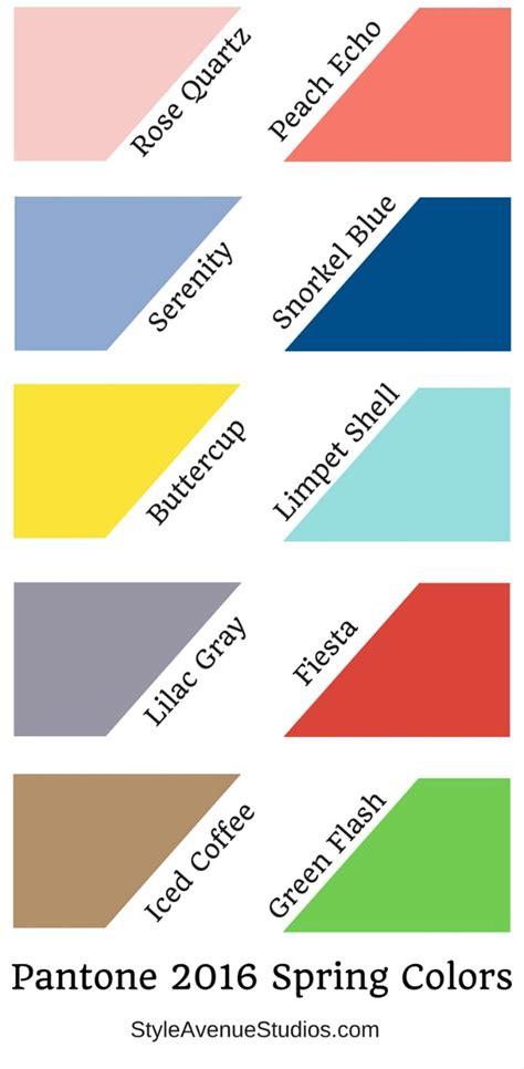 pantone 2016 colors spring 2016 pantone colors style avenue studios