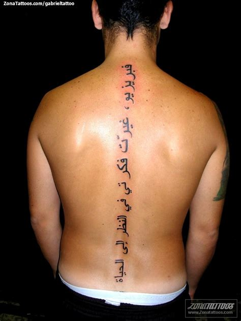 imagenes tatuajes espalda tatuaje de espalda 193 rabe columna