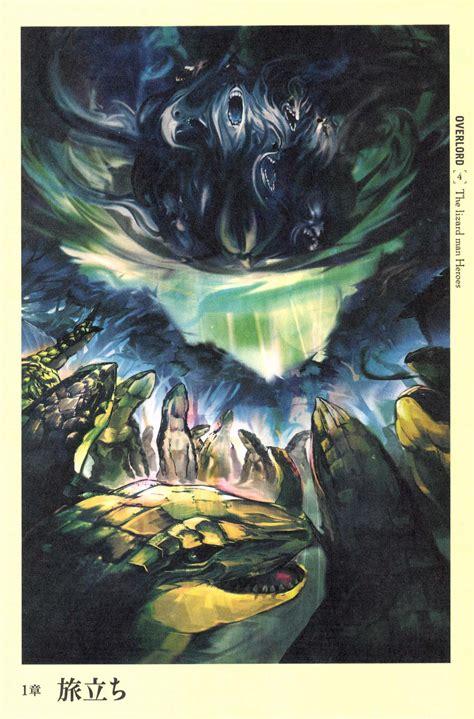 overlord vol 4 light novel the lizardman heroes 苣盻皇 overlord h 236 nh minh h盻溝 c盻貧g light novel