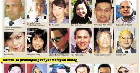 akusijebat mh370 gambar penumpang dan krew terkini