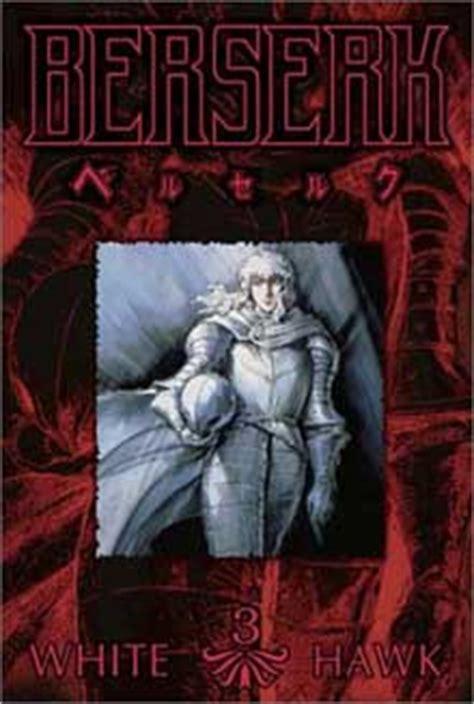 berserk vol 3 berserk vol 3 white hawk 1997