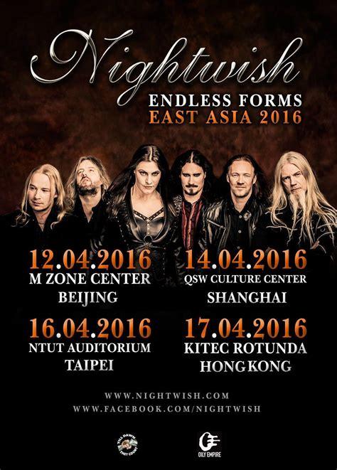 metallica asia tour 2019 agenda concerts metal nightwish asian tour 2016 17
