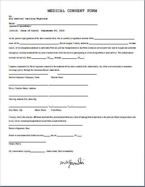 consent form template printable ms word parent consent forms word excel