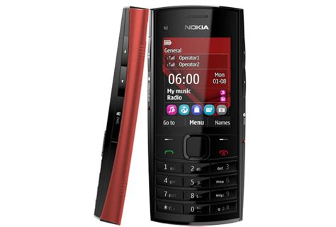 Nokia Mobile Phone Under 10000 Price | best nokia mobiles under price rs 10 000 in pakistan