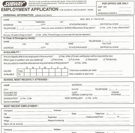 Job application pdf subway job application form in pdf job hunter