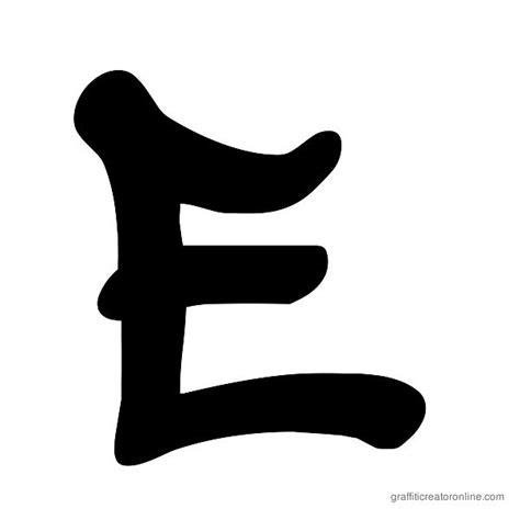 letter e typography wickhop handwriting font gallery graffiti creator no graffiti font generator