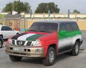 cheapest new cars in uae uae national day decorated cars expats
