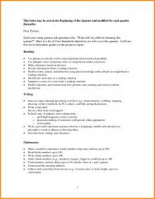 Report Letter About 7 Progress Report Sle Cinema Resume