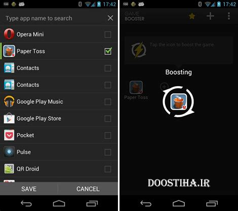booster and launcher apk دانلود اپلیکیشن کاربردی اندروید booster v1 98